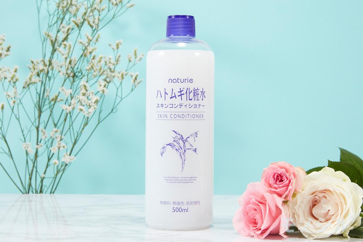 naturie(ナチュリエ) ハトムギ化粧水 スキンコンディショナーの商品画像