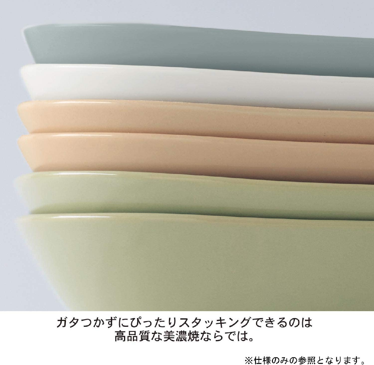 BELLE MAISON DAYS(ベルメゾンデイズ) 深めですくいやすいランチプレート ホワイトの商品画像6