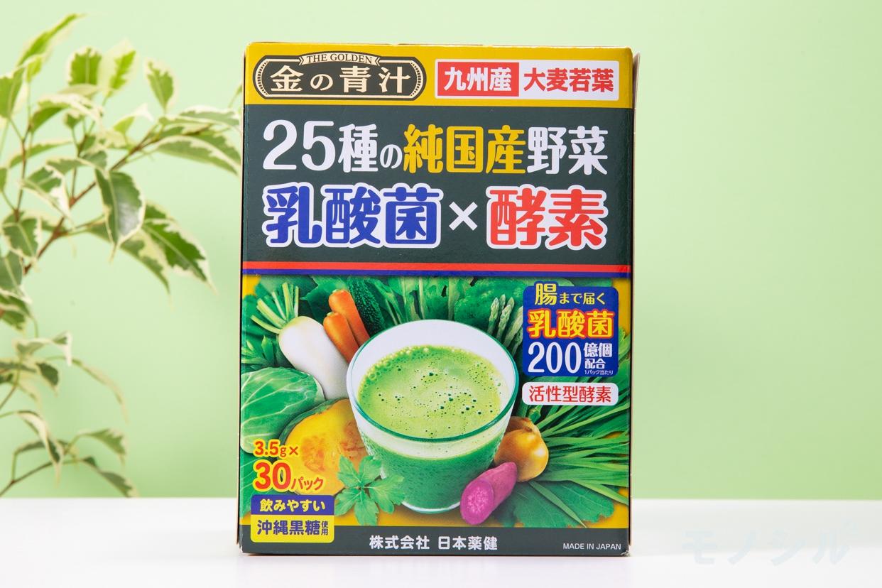 日本薬健 金の青汁 25種の純国産野菜 乳酸菌×酵素