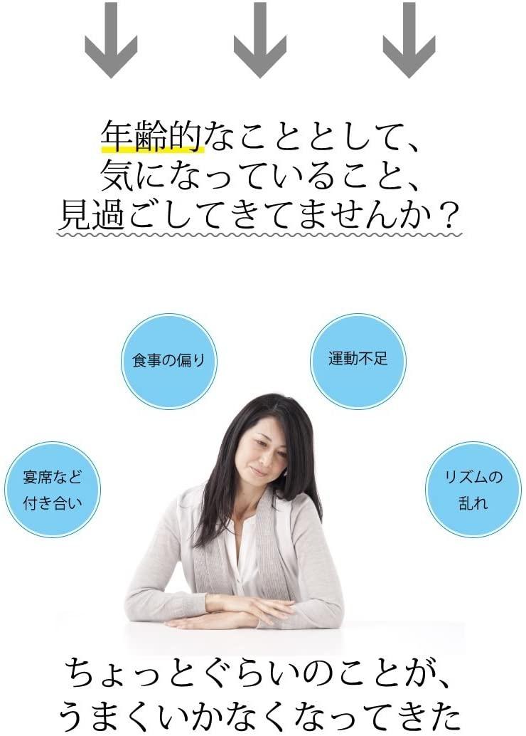 ふくや ラクトフェリンの商品画像5