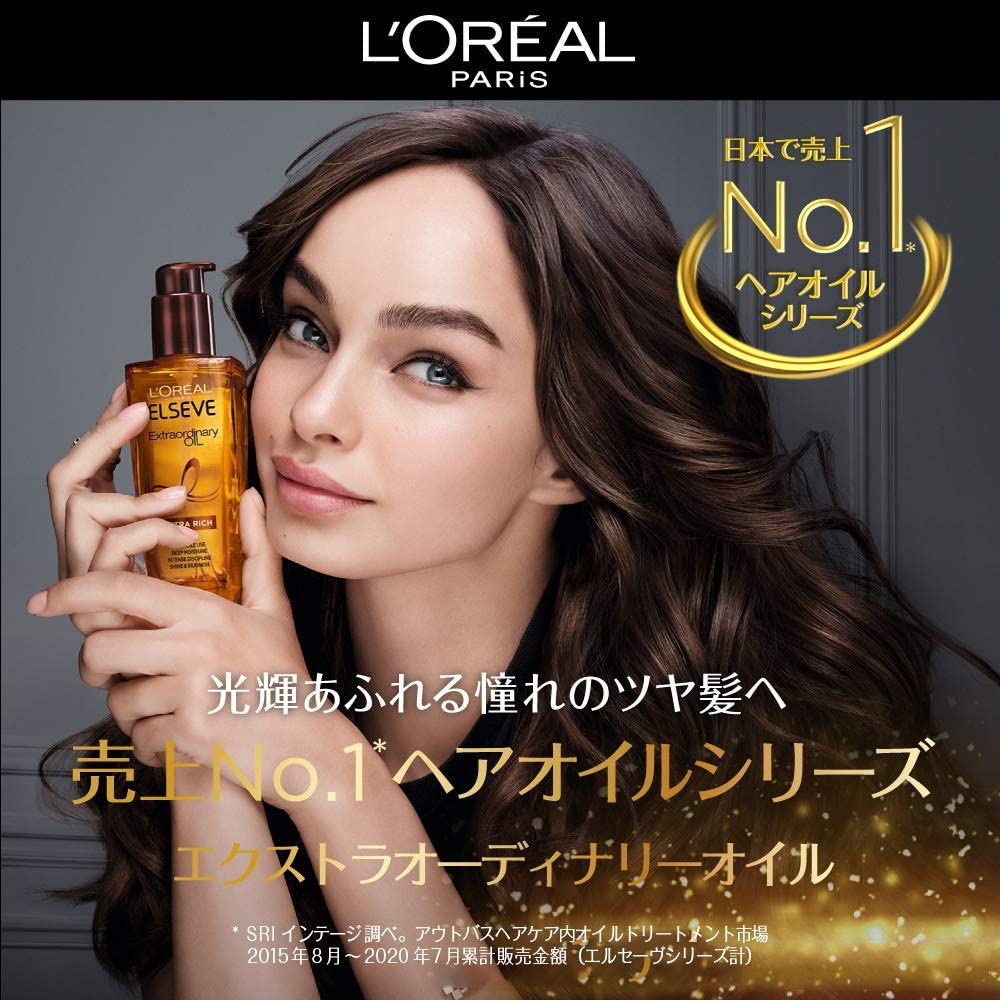 L'ORÉAL PARIS(ロレアル パリ) エクストラオーディナリー オイル エクラアンペリアル 艶髪オイルの商品画像4