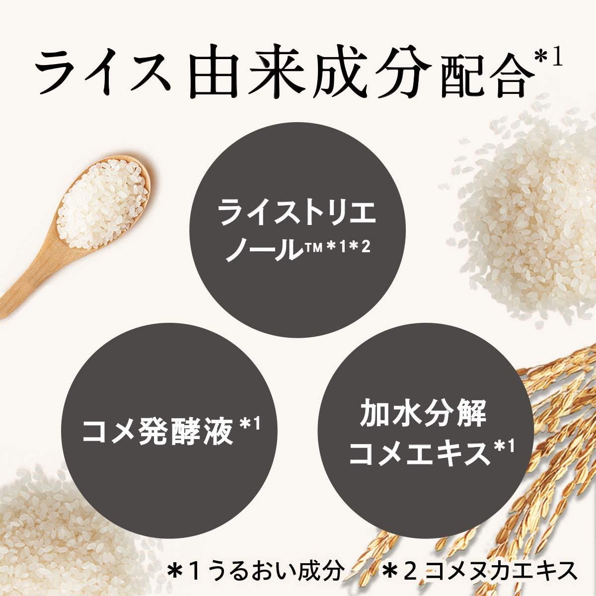 Rice Release(ライスリリース) クレンジングオイルの商品画像5