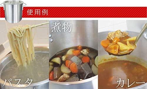 ダイシン アルミ寸胴鍋 35cm 32L 蓋付の商品画像6