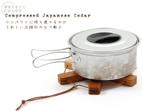 Peregrine Furniture(ペレグリン ファニチャー) Pod Stand Star 圧縮杉の鍋敷き スターの商品画像4