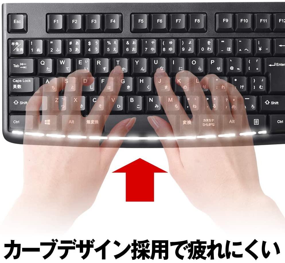 BUFFALO(バッファロー) 有線スタンダードキーボード BSKBU105BKの商品画像4