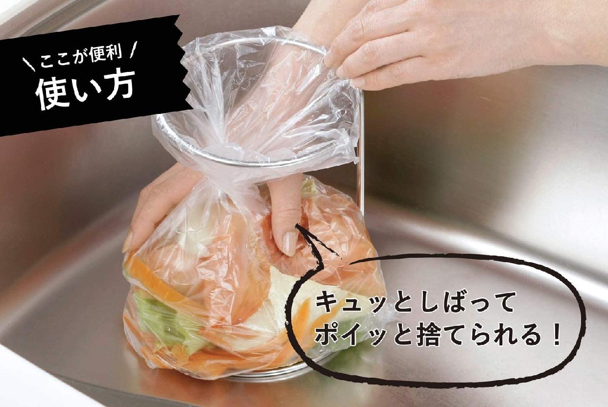 下村企販 ポリ袋ホルダー 丸型 38125の商品画像4