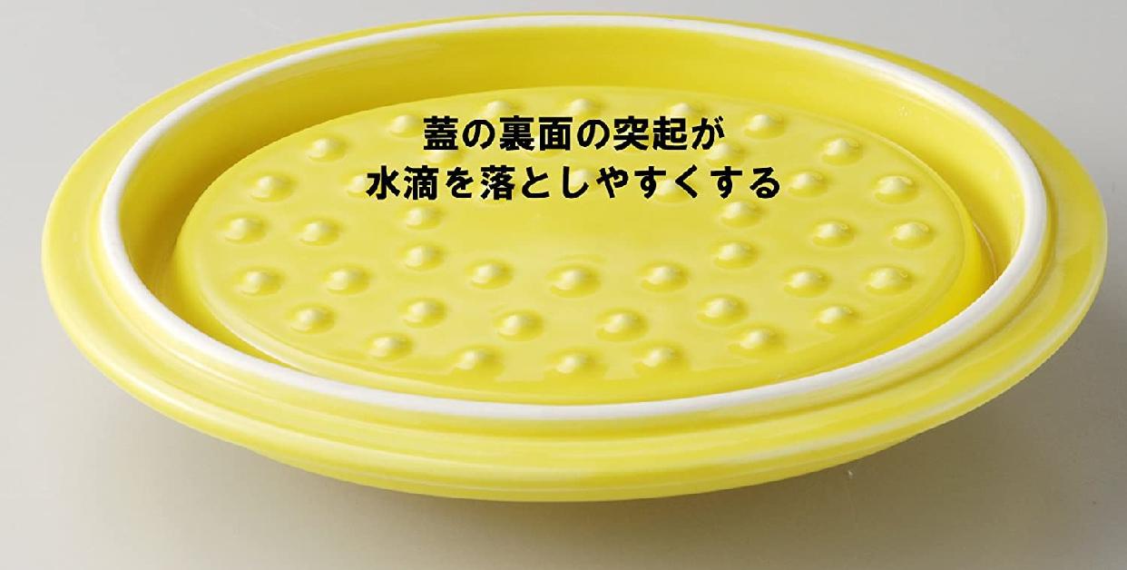 萬古焼(バンコヤキ) ウォーターリッドポット 両手鍋 イエローの商品画像3