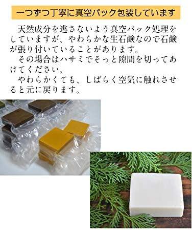 ささやまビーファーム 篠山石鹸 はちみつココアバター SBF030の商品画像8