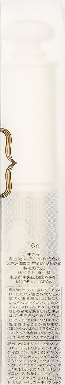 MAJOLICA MAJORCA(マジョリカ マジョルカ) ラッシュボーン ブラックファイバーインの商品画像6