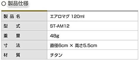 SOTO(ソト) エアロマグ ST-AM12の商品画像4