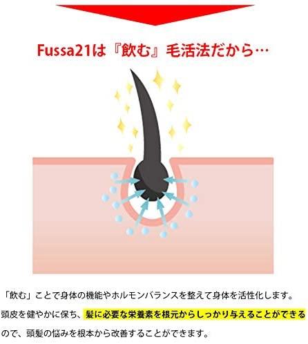 プランニングアイデンティ Fussa21の商品画像4
