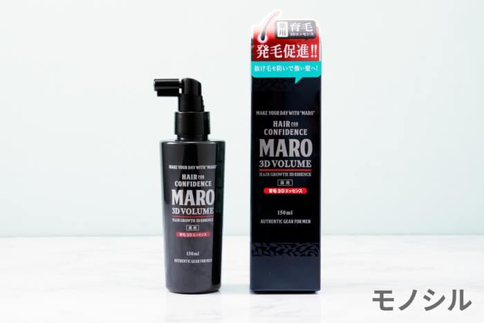 MARO(マーロ) 薬用育毛 3Dエッセンス
