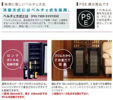 Lefier(ルフィエール) ワインセラー ペルチェライン LW-S12の商品画像5