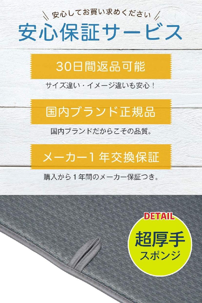 mikketa 水切りマットの商品画像7