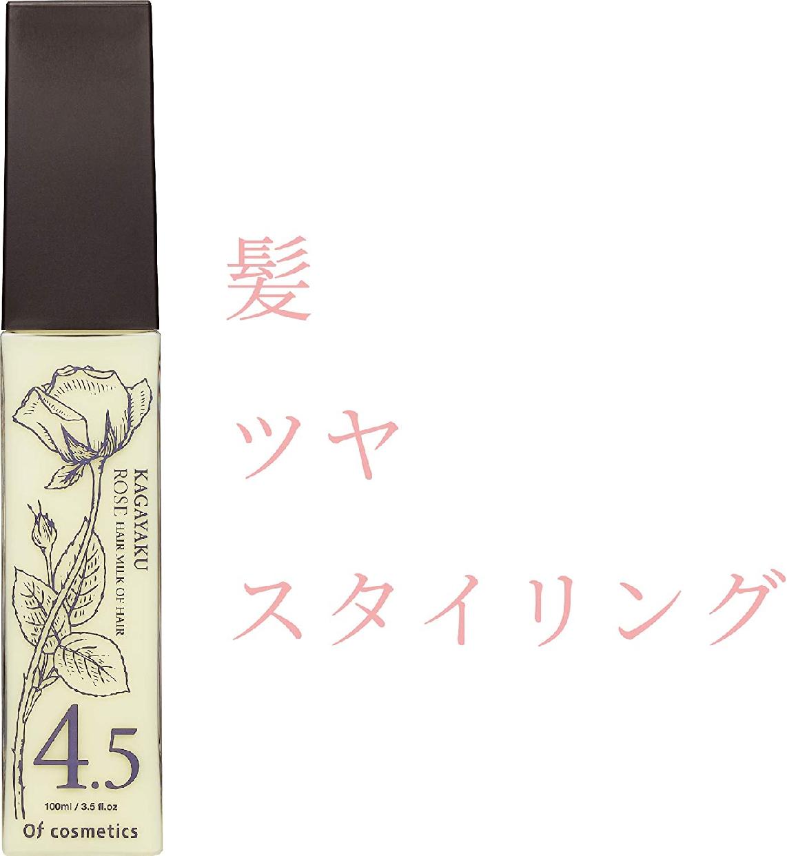 Of cosmetics(オブ・コスメティック)ヘアミルクオブヘア・4.5 ROの商品画像3