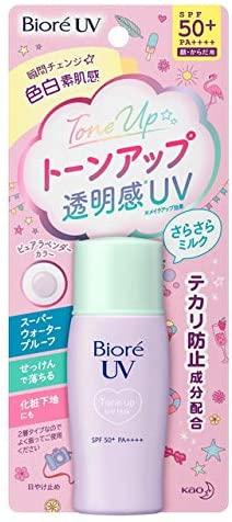 Biore UV(ビオレ UV)トーンアップ さらさらミルク