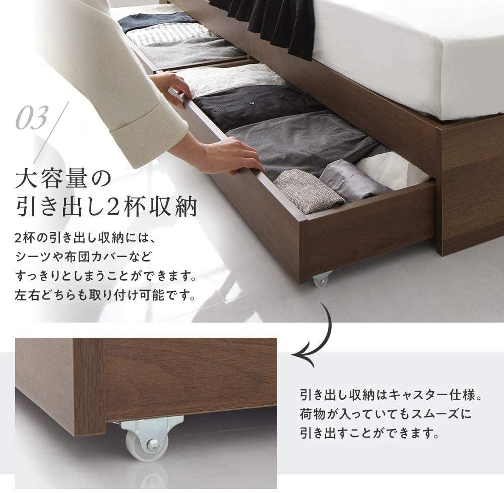 BEST VALUE STYLE(ベストバリュースタイル) 引き出し収納ベッド 連結 Serestの商品画像4