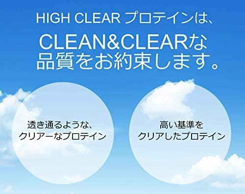HIGH CLEAR(ハイクリアー) ウェイトダウンマッハ 炭 プロテインの商品画像4