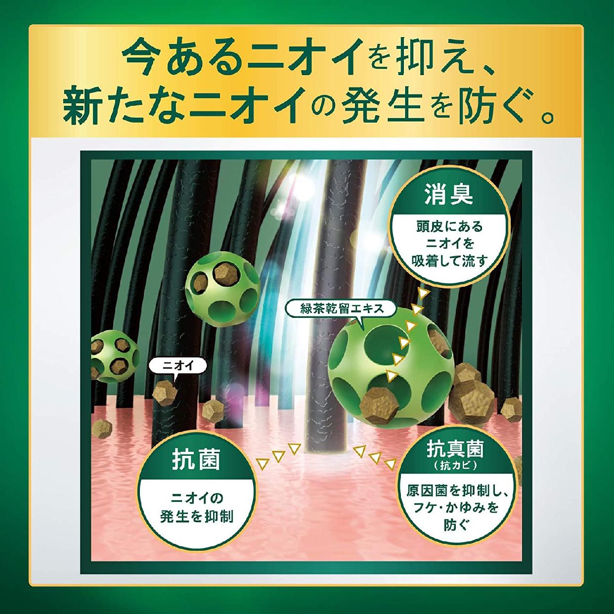 Collage(コラージュ)コラージュ フルフル プレミアムシャンプーの商品画像14