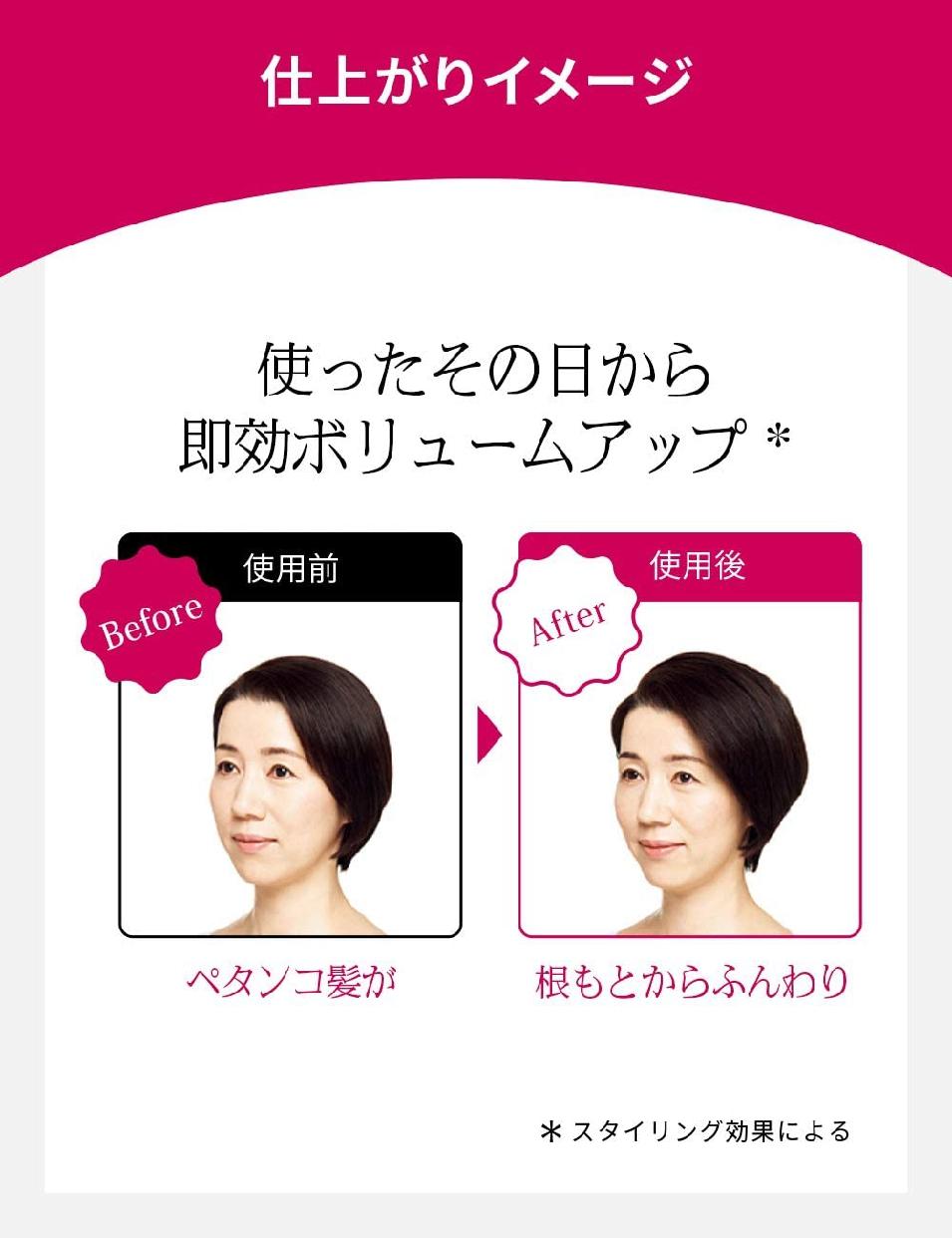 PRIOR(プリオール) 頭皮&ヘア美容液の商品画像6