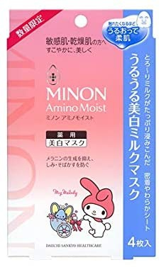 MINON(ミノン) アミノモイスト うるうる美白ミルクマスク