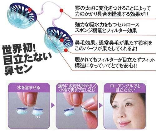 NOSE MASK PIT(ノーズマスクピット) STOPPER(ストッパー)の商品画像7