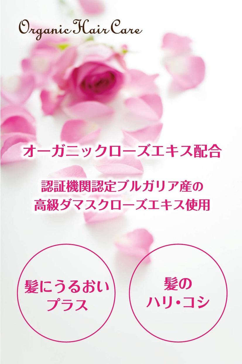 桃谷順天館(MOMOTANI JUNTENKAN) オーガニックローズヘアウォーターの商品画像2