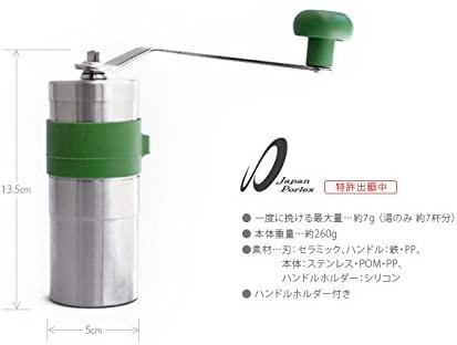 PORLEX(ポーレックス) お茶ミルⅡ PR00003の商品画像3