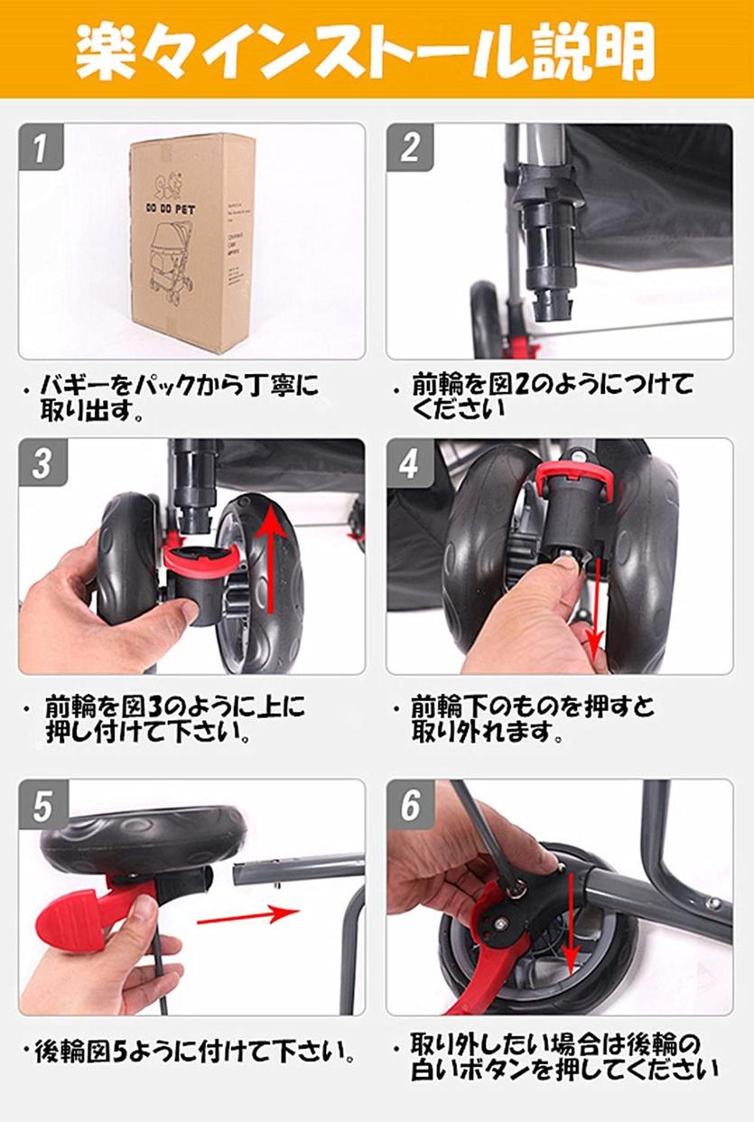 DO DO PET GPR ペットカートの商品画像7