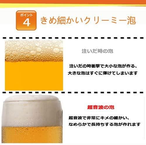 Bestaid(ベストエイド)ビールサーバーの商品画像5