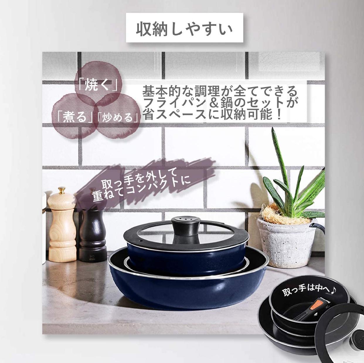 パール金属(ぱーるきんぞく)ダイヤモンドコート 7点セットの商品画像6