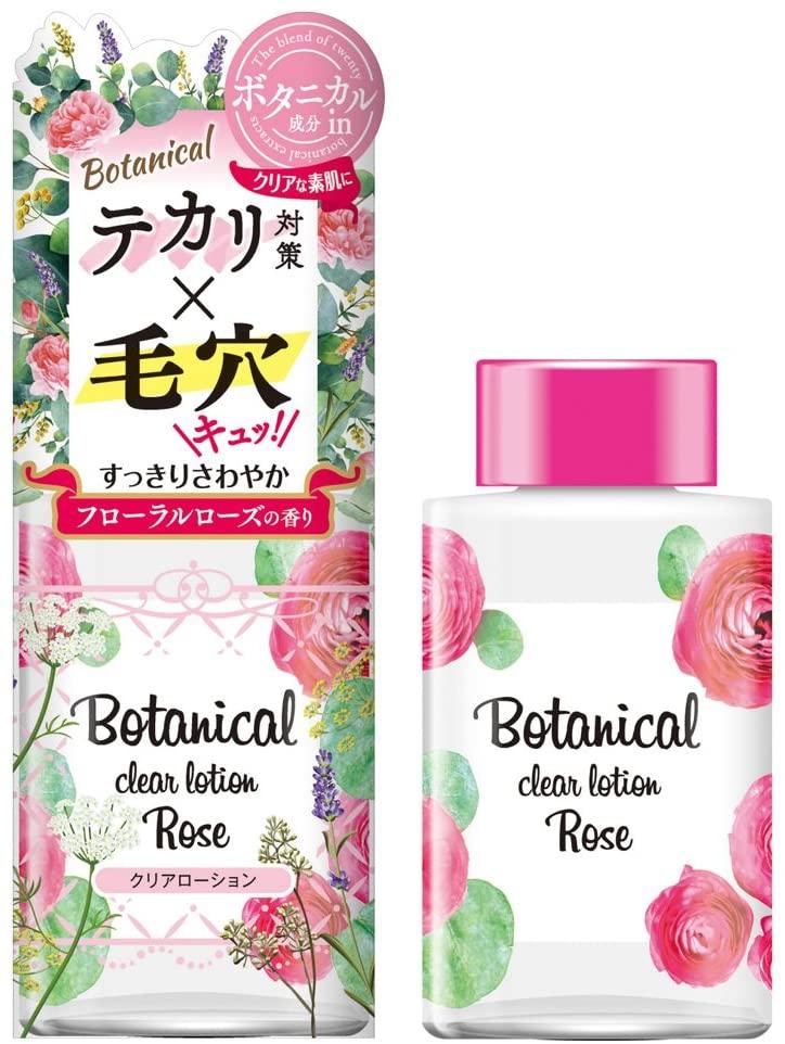 ボタニカル クリアローション フローラルローズの香りの商品画像2