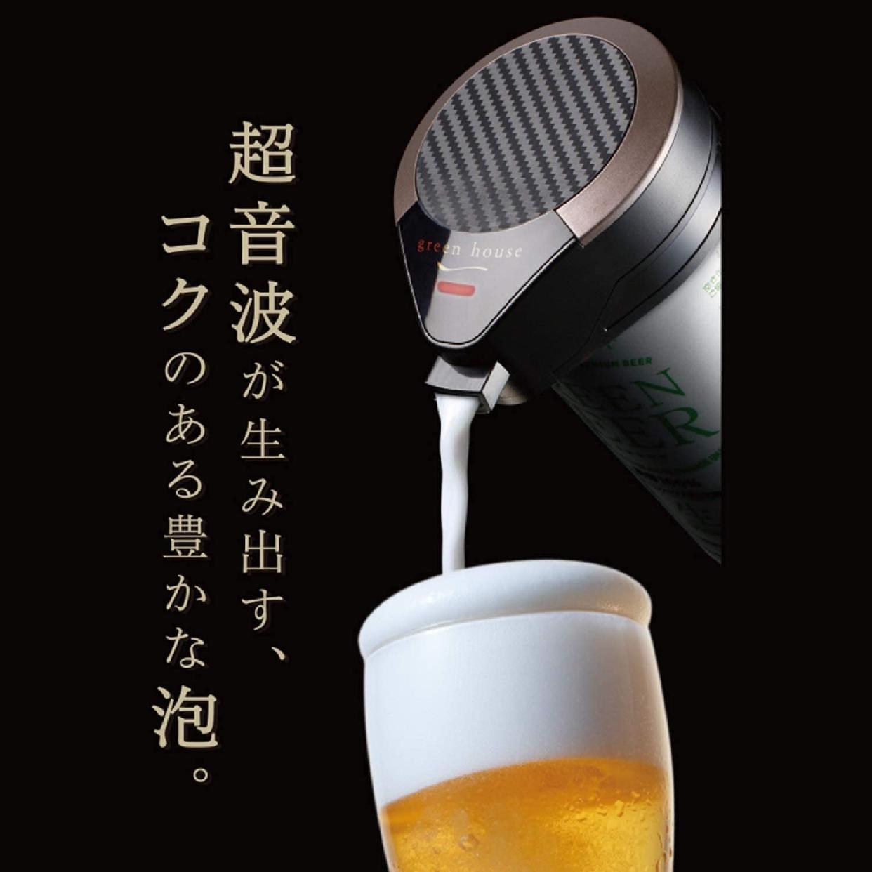 Green House(グリーンハウス)ワンタッチビールサーバーの商品画像2