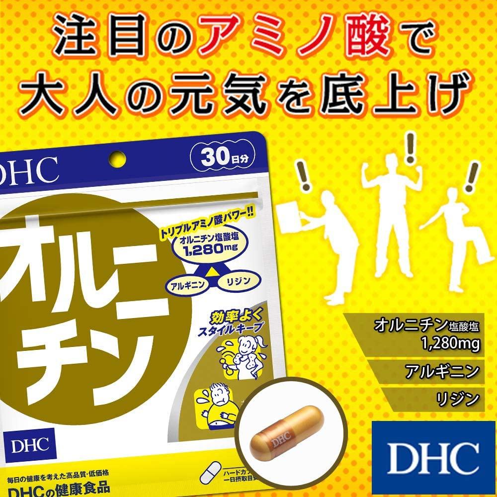 DHC(ディーエイチシー) オルニチンの商品画像2