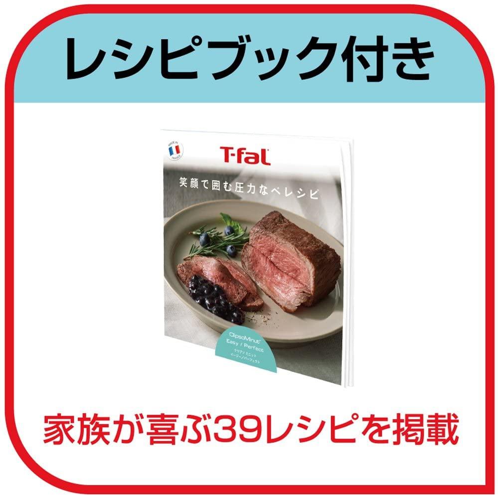 T-fal(ティファール)クリプソ ミニット イージーの商品画像7
