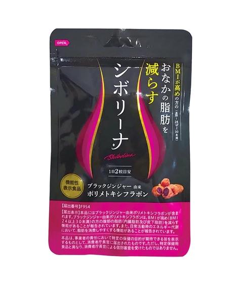nissen(ニッセン) シボリ―ナ