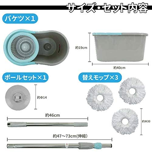 WECAN JAPAN(ウィキャン) 手回し回転モップ ss9982の商品画像6