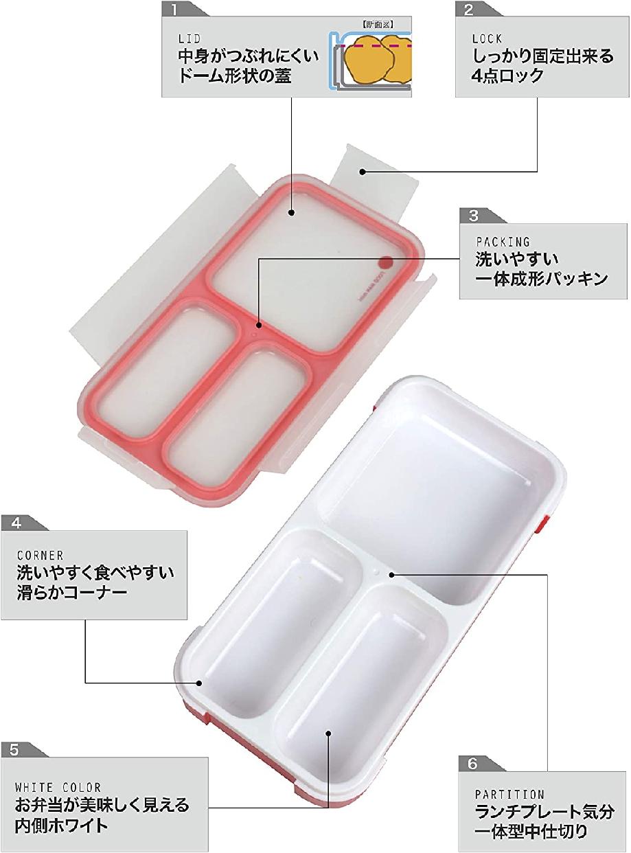 CB JAPAN(シービージャパン) 薄型弁当箱 フードマン ミニの商品画像4