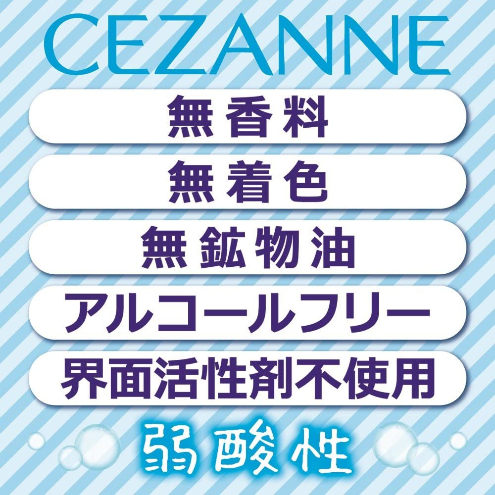 CEZANNE(セザンヌ)スキンコンディショナーの商品画像2