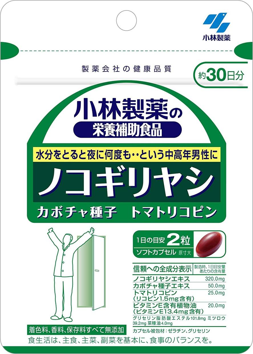 小林製薬(コバヤシセイヤク) ノコギリヤシ