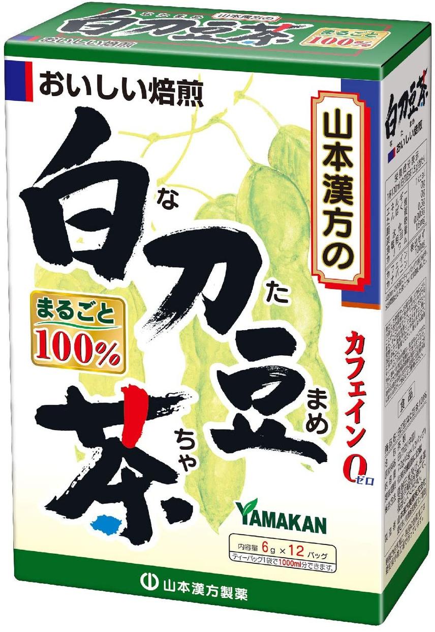 山本漢方製薬 白刀豆茶100%の商品画像