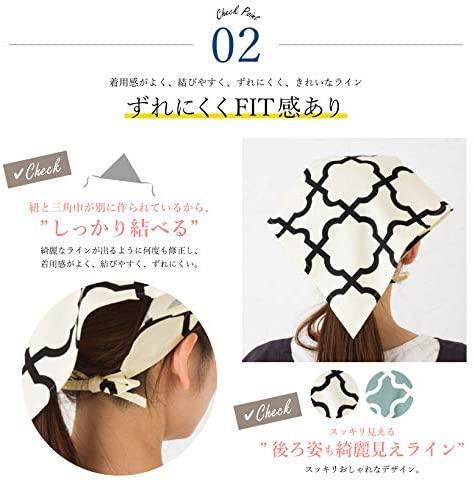 エプロンストーリー(Apron Story) 三角巾 (モロッカン) SA0048の商品画像4