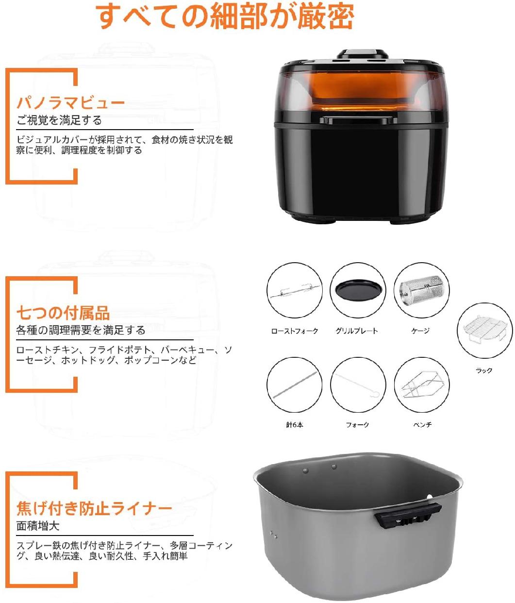 VPCOK(ブイピーコック) ノンフライヤー エアフライヤー 10L ブラックの商品画像2