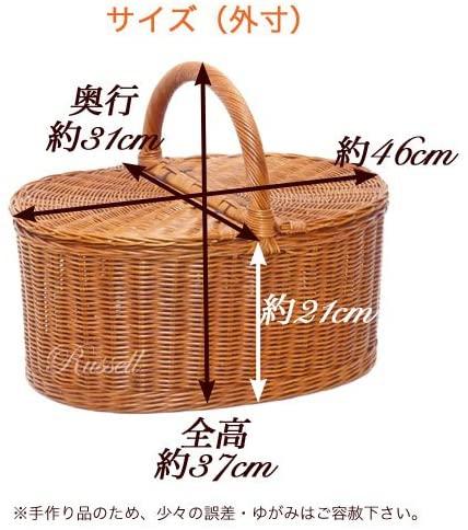 ラッセル籐かご・ラタンバスケット・ピクニック ブラウン 621の商品画像3