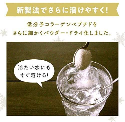 タマチャンショップ こなゆきコラーゲンの商品画像8