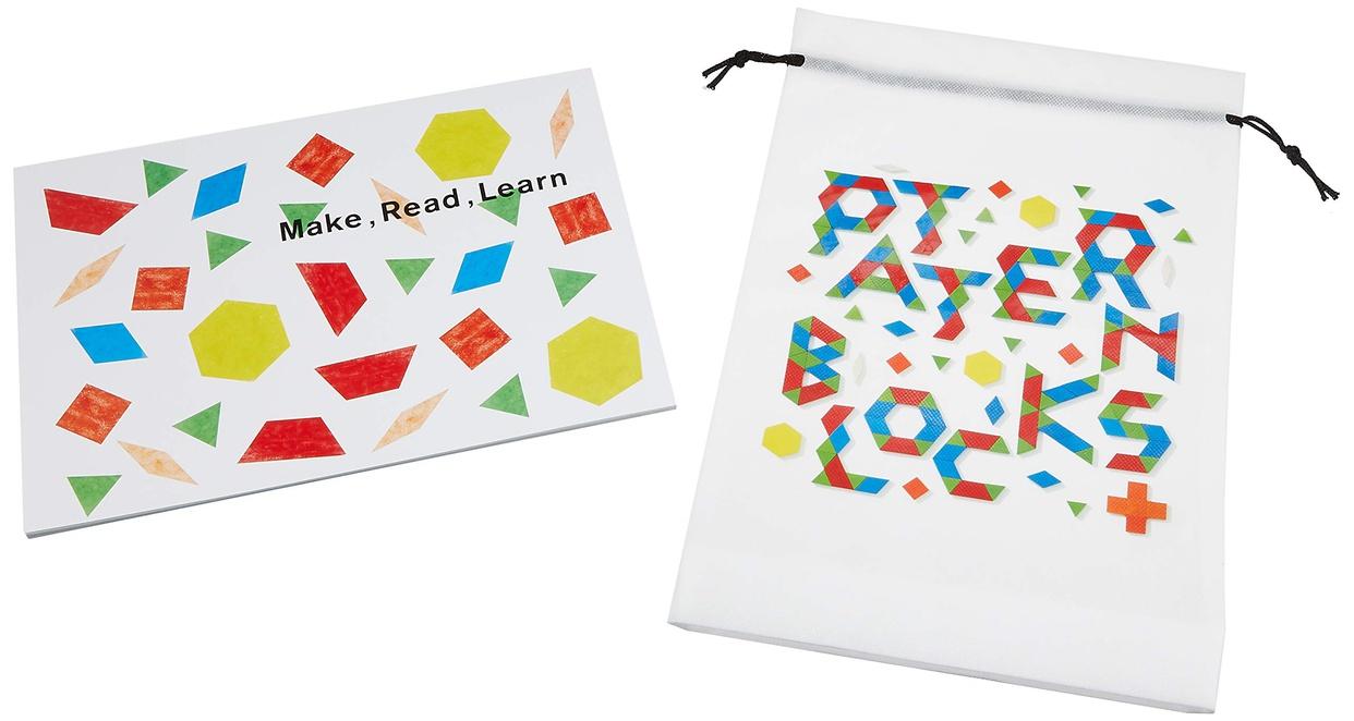 東洋館出版社 PATTERN BLOCKS+の商品画像9