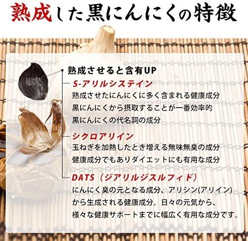 ogaland(オーガランド) 黒にんにく卵黄の商品画像5