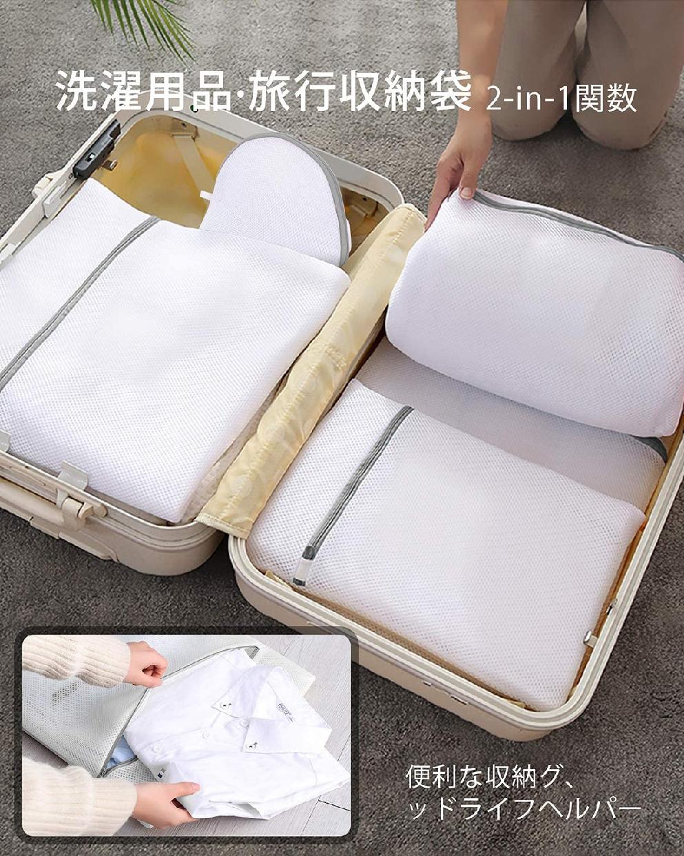 amxus(アンサス) 洗濯ネットの商品画像7