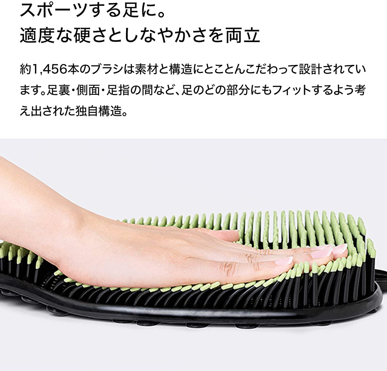 Sunpac(サンパック) フットグルーマーグランスポーツの商品画像5