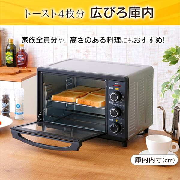 IRIS OHYAMA(アイリスオーヤマ) コンベクションオーブン シルバー FVC-D15B-Sの商品画像16